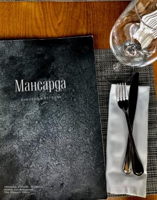 Mansarda Restaurant Saint Petersburg 2